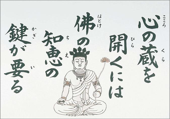 伝道シリーズ第1弾 寺院用品の通...
