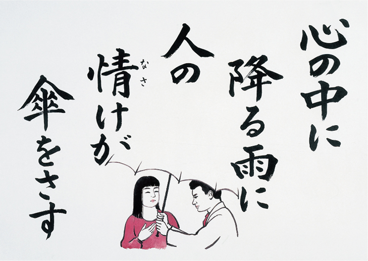 No.020 仏性の傘 寺院用品の通販...